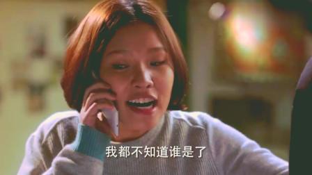 美女搭公交,投钱竟把手机给投进去了,为听电话把脸给丢尽了!