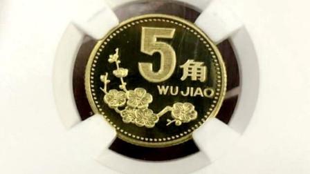 """梅花5角硬币上如果具备这几个""""特征"""",一枚就能卖上千元"""