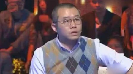 渣男称1米7女友矮又丑,女友一出场观众懵了5秒,涂磊都坐不住了!