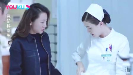 护士工作时间接电话,家属上去就是一巴掌,不料下秒病人就死亡!