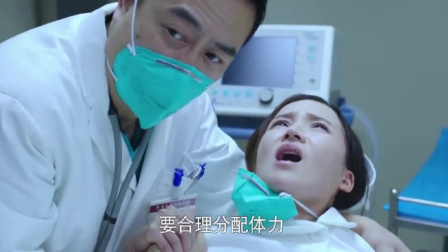 美女生孩子,谁料男医生却嗷嗷直叫,接生护士尴尬了!