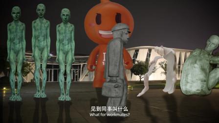 假如雕像都会说话,那它们一定是公司最八卦的人!.