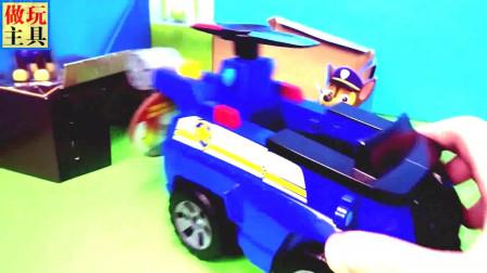 小狗的警车和清洁车玩具,真不错