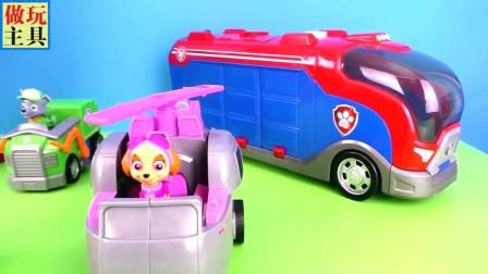 玩小狗巡逻车玩具,使我快乐
