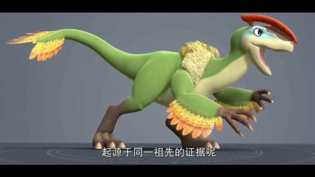 《猪猪侠之恐龙日记》第一季 第24集