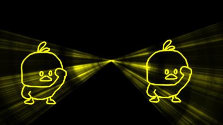 小黄鸭舞曲激光程序-案例(万圣激光原创)