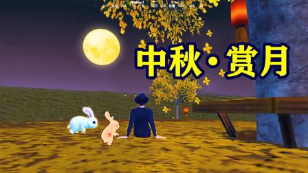 和平精英:中秋月兔模式开启!兔子帮我找到高级物资!