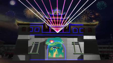 万圣光电原创设计-激光投影效果