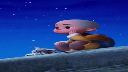 一禅小和尚:你要学着慢慢把满腹委屈埋在心里,或许这就是孤独
