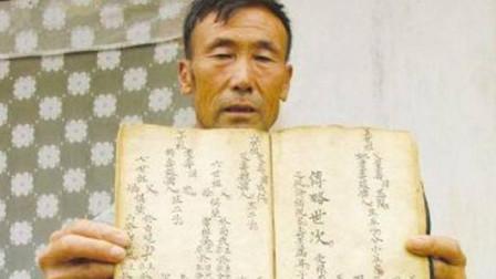 老农自称是开国皇帝后代,拿出族谱作证,专家看完仅说2个字