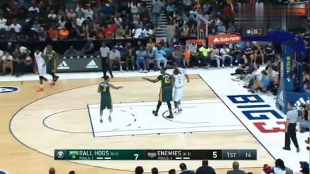 BIG3篮球赛:大将军阿里纳斯BIG3首秀!这技术怎么样?
