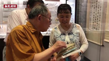 王退斋诗书画文献展:是诗人,也是懂生活的父亲