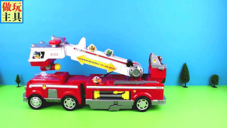 新式小狗崽玩具,你喜欢巡逻车吗