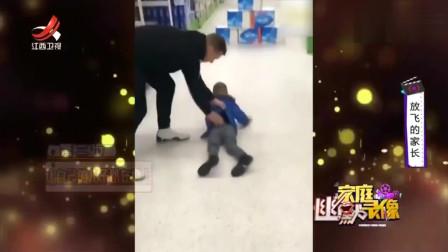 """家庭幽默录像:养儿千日,用儿一时,父亲把儿子当做""""人体保龄球"""":刺激"""