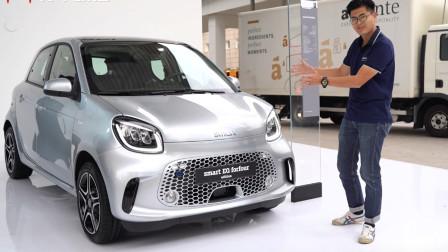 跨国互怼:宝骏对标smart,这两款纯电动小车谁更得人心?