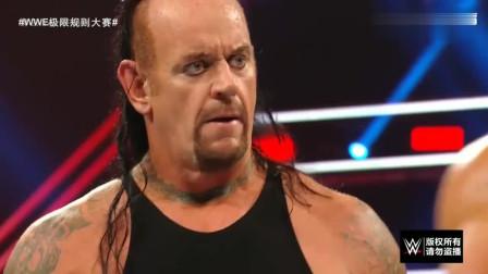 WWE狂人对视送葬者,新人面对老牌势力,反把谢恩给吓坏了!