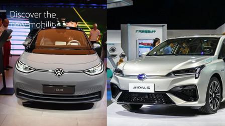 跨国互怼:广汽Aion S挑战大众ID.3,你原来是这样一款电动车!
