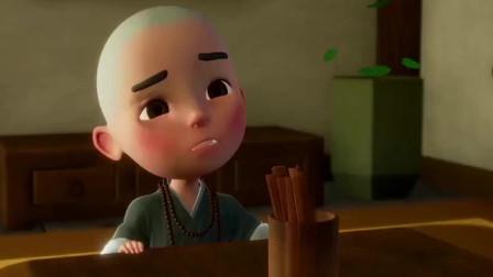 一禅小和尚:师傅说了这么多,一禅学会怎样解签了吗