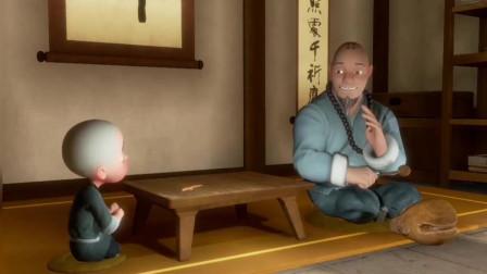 一禅小和尚:一禅问师傅,为什么佛祖说,放下屠刀立地成佛呢