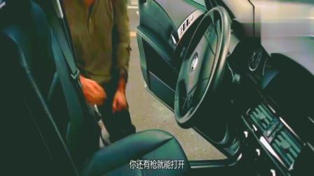 虎胆龙威4:小伙故意毁坏汽车,睁眼说瞎话,竟让汽车启动了!