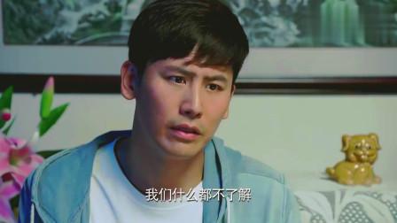 郭虎感觉小婵的腿比工作重要,大姐想去省城去治,郭虎称去北京!