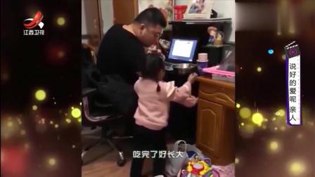家庭幽默录像:都说父爱如山,孩子:可我怀疑自己是不是充话费送的,呜呜呜呜