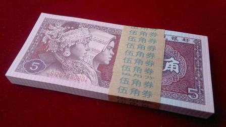 2角钱纸币上如果出现这个特征,一张就能卖到100元