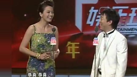黄渤张家辉登台颁奖,一看获奖的是梁咏琪,张家辉却吓得直接离场