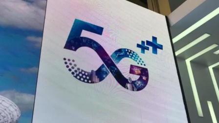 上海5G全球创新港来了 这些应用都能在这里体验