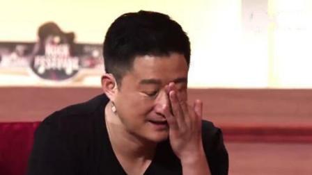 吴京向残疾儿童捐款,金额却遭网络暴力,网友:大明星就捐这点?