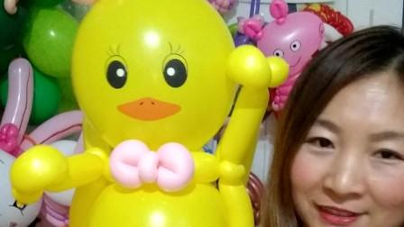 背带小黄鸭