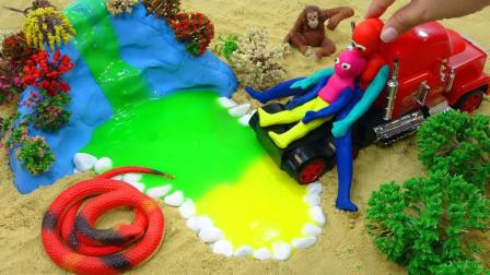 儿童益智玩具 彩泥DIY制作妈妈和小孩 坐车去野外欣赏瀑布