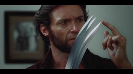 金刚狼:狼叔本来要欣赏下自己的艾德曼爪子,没想到闯到大祸