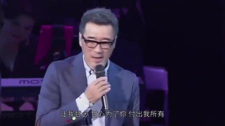 李宗盛唯一一首坐在马桶上完成的佳作,会唱的都是大神!