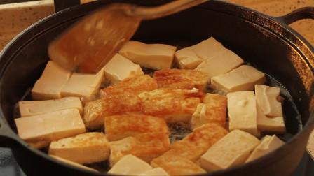 """队长教你""""葱烧豆腐""""的家常做法,这样做的豆腐又香又入味"""