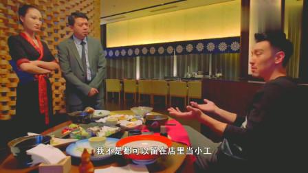 帅男吃饭不给钱,一副理直气壮的模样,把饭店老板都给吓到了!