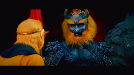 悟空找牛魔王求情,让铁扇公主借他宝扇,想不到两人竟打了起来!