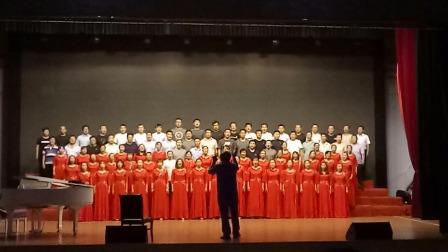 《共筑中国梦》庆祝建国70周年大合唱(排练)