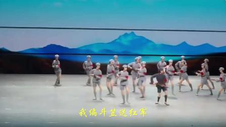 歌曲《万泉河水清又清》,芭蕾舞剧《红色娘子军》插曲,经典红歌