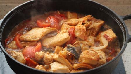 3块豆腐,3个西红柿,鱼肉鲜嫩多汁,汤汁酸爽开胃,一大盆不够吃
