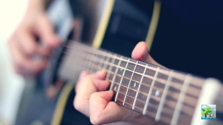 《无羁》吉他指弹《陈情令》主题曲