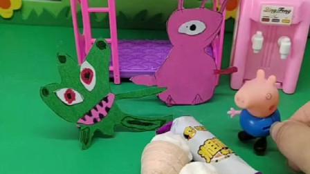 乔治一起床就知道吃东西,不知道好好刷牙,细菌都来找他一起玩了