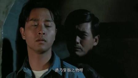 发哥和张国荣最经典的一次合作,这才叫国际大盗