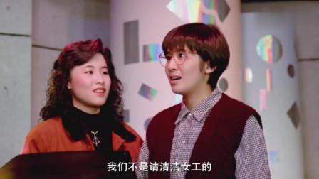 吴君如这样的舞小姐都敢要,看完以后,我知道老板离破产不远了