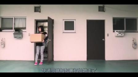 女孩被装进箱子成为快递,只有找到另一个代替她的人,