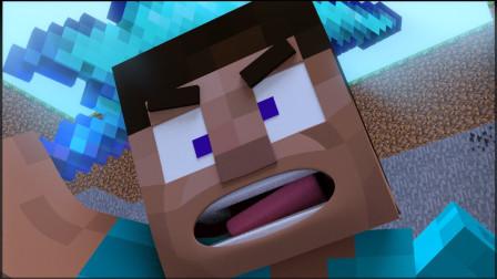 《Minecraft 我的世界》动画之烦人的村民第七集