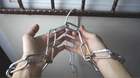 双手被绑起来啦,教你1分钟快速解开绳子逃生,学起来可以救你一命。