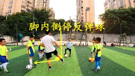 超实用足球干货,跟随草根教练学会脚内侧停反弹球,教练耐心感人
