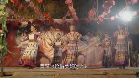 阿卯舞蹈《珍惜美好时光》廖登海张义艳婚礼舞蹈