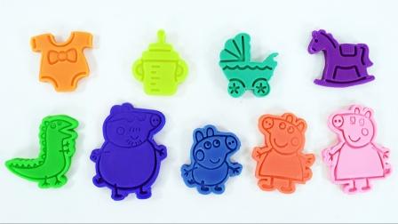 培乐多彩色粘土模型玩具 粉红小猪佩奇和婴儿用品按压模具 益智玩具 英语启蒙早教